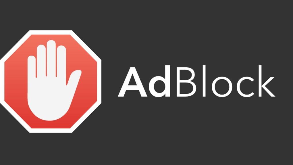 Ad Block torna necessária a discussão sobre a qualificação dos anúncios