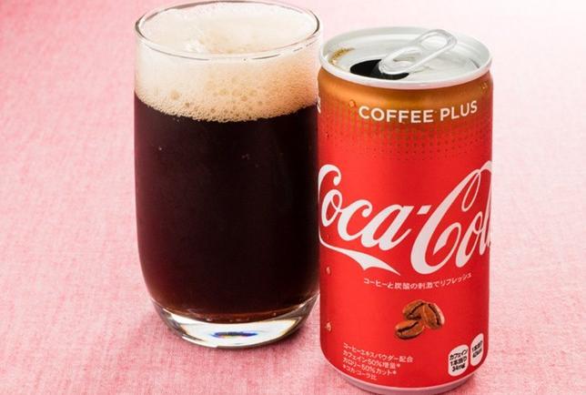 Nova Coca-Cola sabor café chega aos mercados japoneses